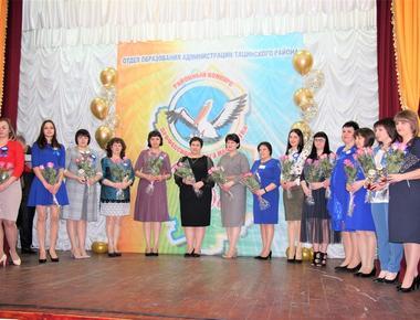 Стартовал конкурс профессионального мастерства  «Учитель года – 2020»
